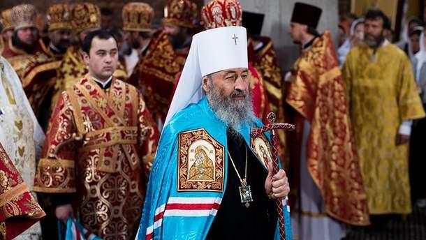 Суд відмовився перейменовувати УПЦ Московського патріархату