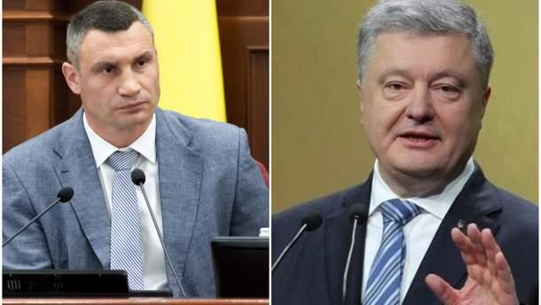 Новости Украины 24 июля 2019 – новости Украины и мира