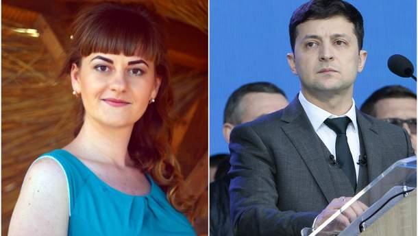Зеленський призначив заступницю голови Служби зовнішньої розвідки
