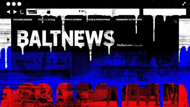 У Латвії заблокували російський сайт через загрозу суверенітету України
