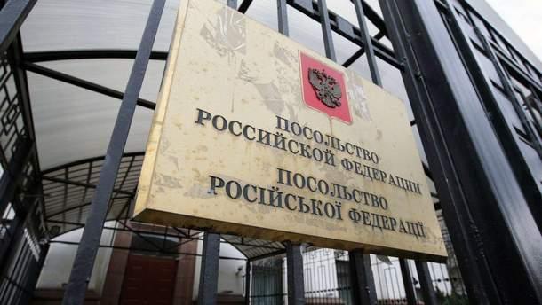 Мітинг під російським посольством