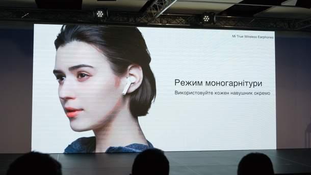 Mi True Wireless Earphones: цена в Украине