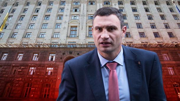 Кличко могут уволить с должности мэра Киева – что изменилось в Киеве за 5 лет