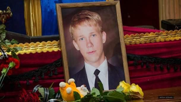 Вибили зуби та вбили пострілом в голову: п'ять років трагічній загибелі Степана Чубенка