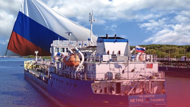 Задержанный танкер NEYMA – что случилось и последние новости