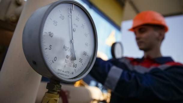 """Завершение газовых соглашений с РФ: в """"Нафтогазе"""" рассматривают возможность поставок катарского газа"""