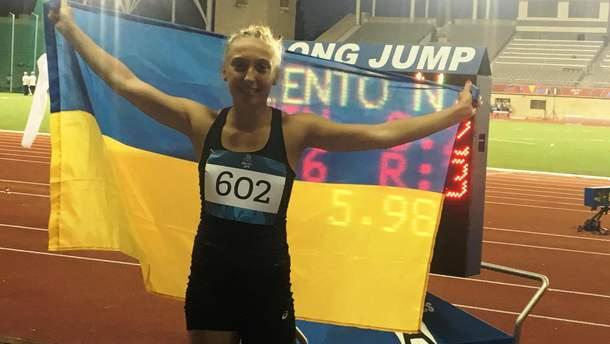 Україна здобула третє золото на Юнацькому олімпійському фестивалі у Баку
