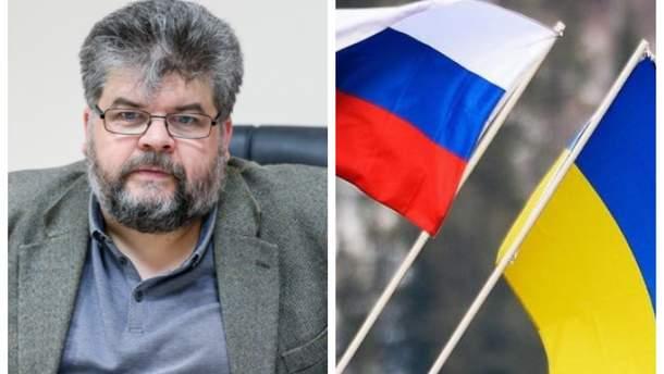 Яременко пропонує ввести кримінальну відповідальність за переговори з Росією без належних повноважень