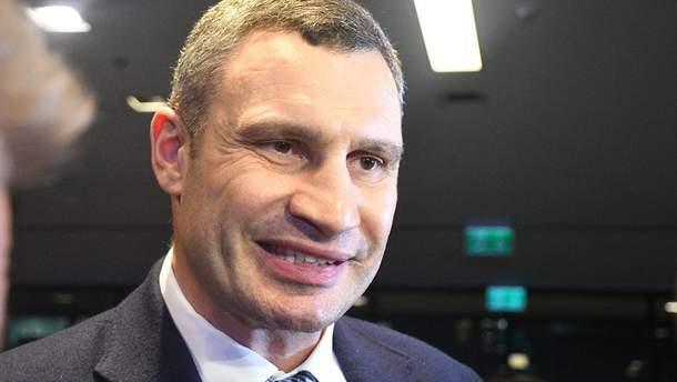 Кличко пояснив, чому вважає незаконним своє ймовірне звільнення з посади голови КМДА