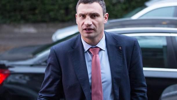 Віталій Кличко вважає своє ймовірне звільнення незаконним