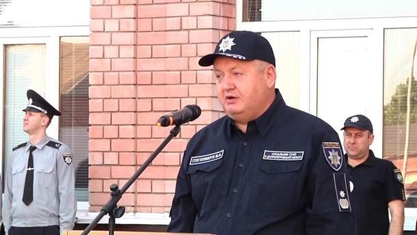 Виталий Глуховеря, начальник полиции Днепропетровской области
