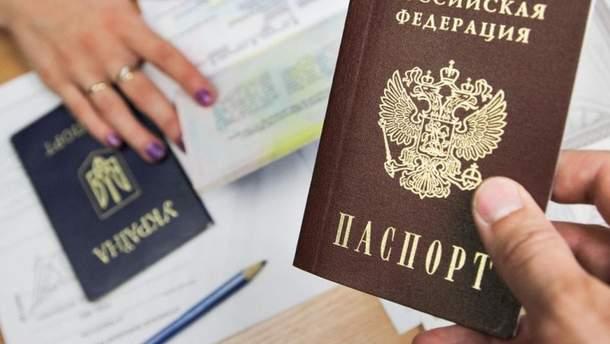 З початку 2019 року російський паспорт отримали майже 45 тисяч українців