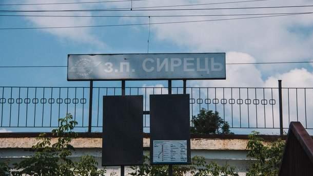На станции Сырец в Киеве поезд сбил мужчину