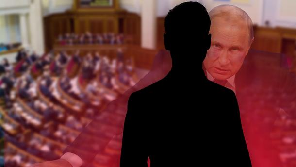 Кто может лоббировать интересы Москвы в новой Раде?