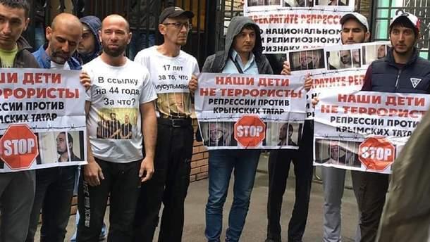 В Москве судили крымских татар