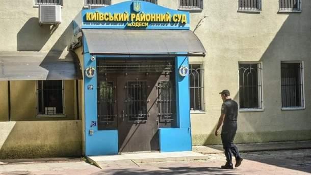 В суде Одессы нацгвардеец хотел покончить с собой