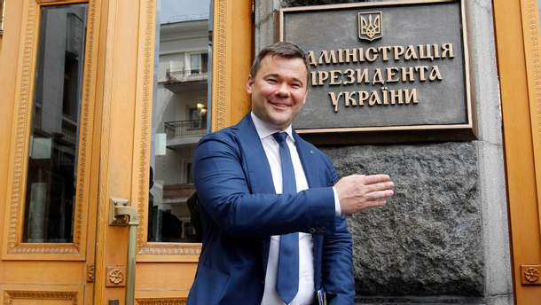 На День Незалежності України 2019 у Києві пройде Хода гідності – Богдан