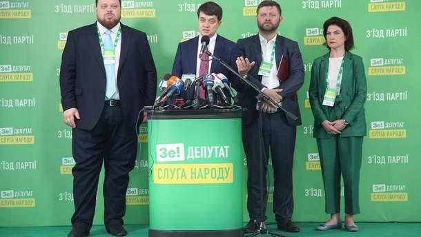 "Спикером и вице-спикером станут представители ""Слуги народа"""