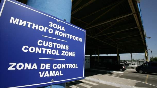Нефедов обозначил  сроки начала работы новой Государственной таможенной службы