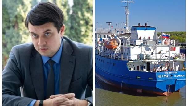 Новости Украины и мира за 30 июля 2019 – все новости