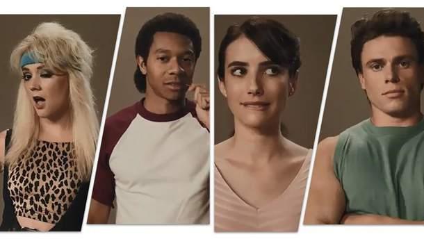 """""""Американська історія жахів"""" 9 сезон: трейлер та сюжет серіалу"""