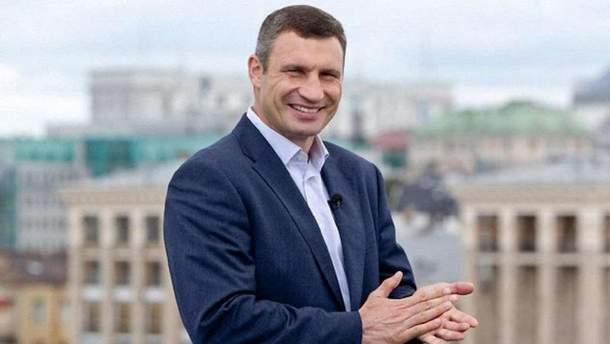 Из-за отпуска Гройсмана правительство не сможет уволить Кличко
