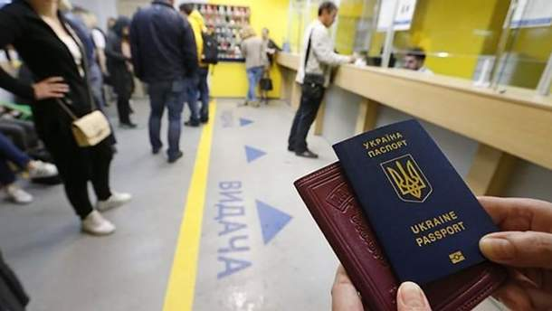Украина открывает 18 новых визовых центров за рубежом