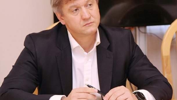 Данилюк провел встречу по вопросам реформы органов безопасности
