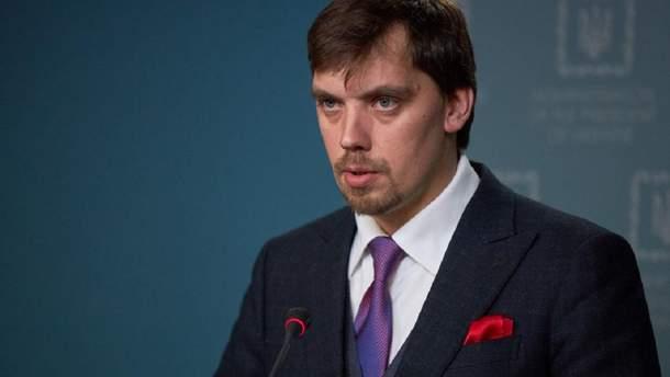 Олексій Гончарук: плануємо розпочати приватизацію з продажу держбанків