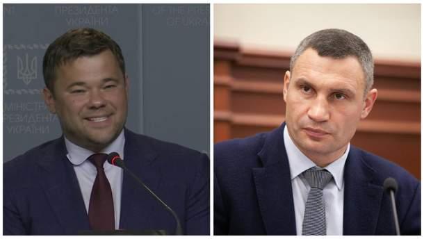 Андрій Богдан та Віталій Кличко