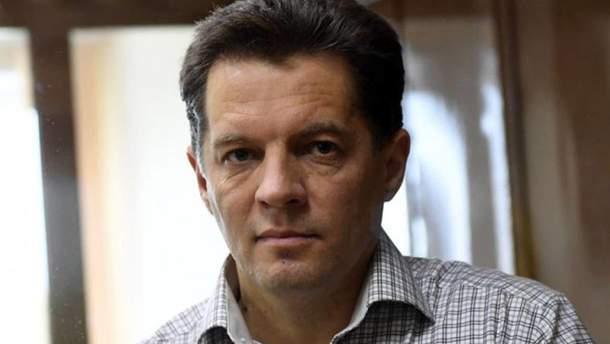 Пленник Кремля Роман Сущенко