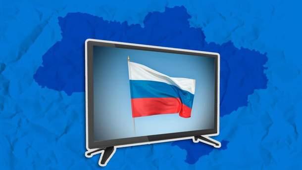 Украинский русскоязычный канал будет более развлекательного характера