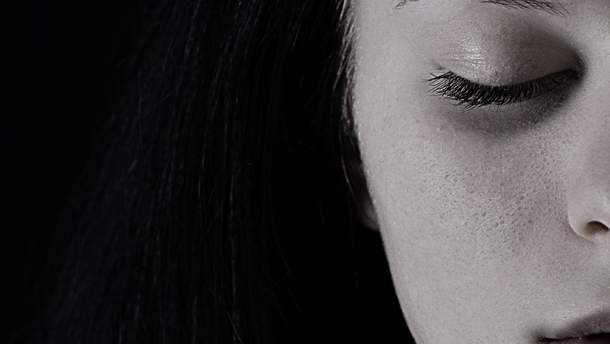 Види депресії