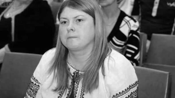 Минув рік від дня нападу на Катерини Гандзюк