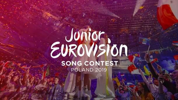 Детское Евровидение 2019 Украина – дата и список жюри отбора