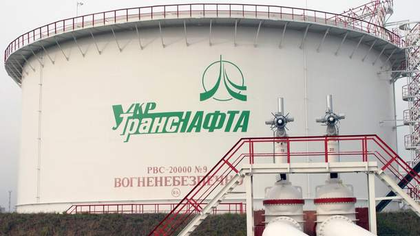 """Росія виплатила Україні частину компенсації за забруднення нафтопроводу """"Дружба"""""""