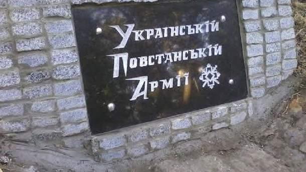 В Харькове снова облили памятник УПА краской