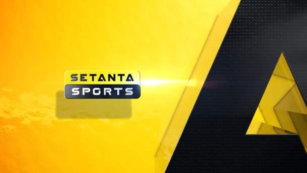 Канал Setanta Sports отримав дозвіл на трансляцію в Україні