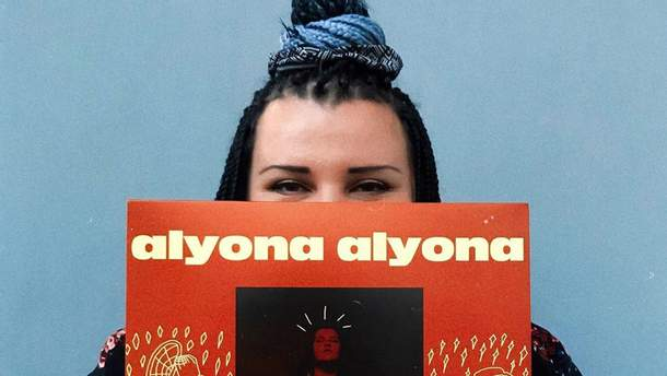 "Alyona Alyona презентовала клип на песню ""Велика й смішна"""