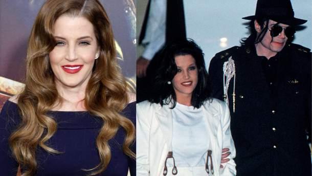 Лиза Мари Пресли и Майкл Джексон