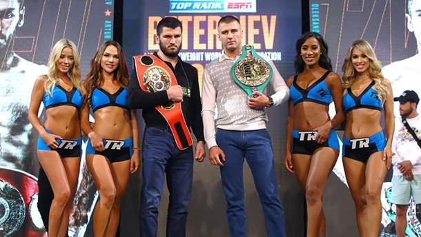 Гвоздик – Бетербієв – прогноз на 18.10.2019 за титули WBC і IBF
