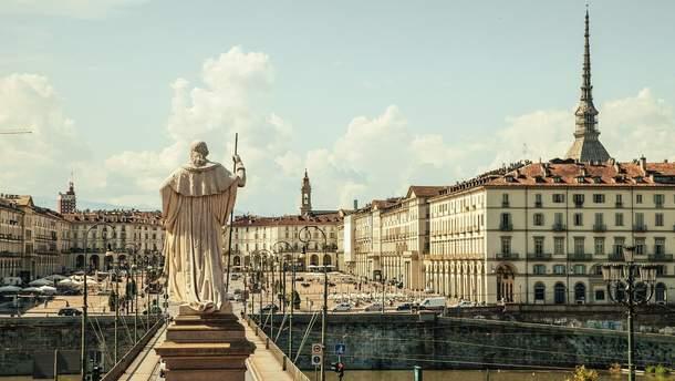 Італійське місто Турин увійшло в 20-ку найменш туристичних міст Європи