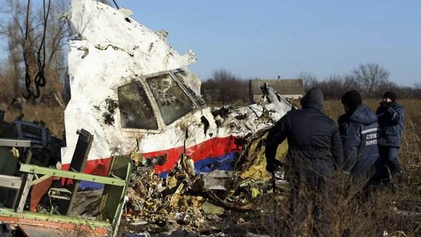Россия до сих пор пытается замять дело МН17