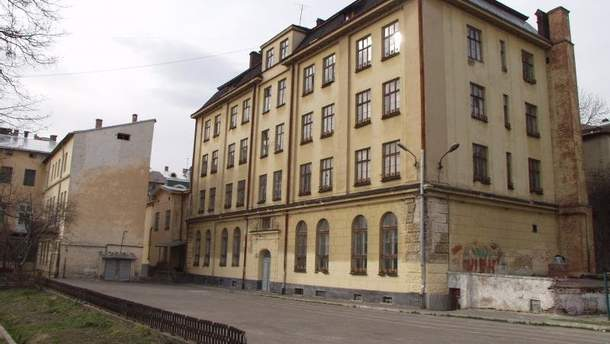Центр опіки сиріт УГКЦ у Львові