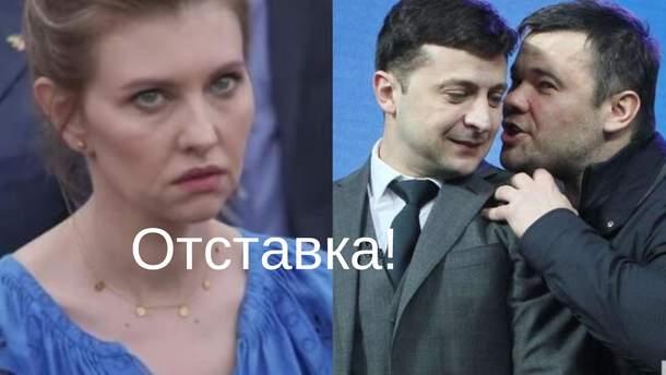 Андрей Богдан будет премьером - реакция соцсетей на отставку