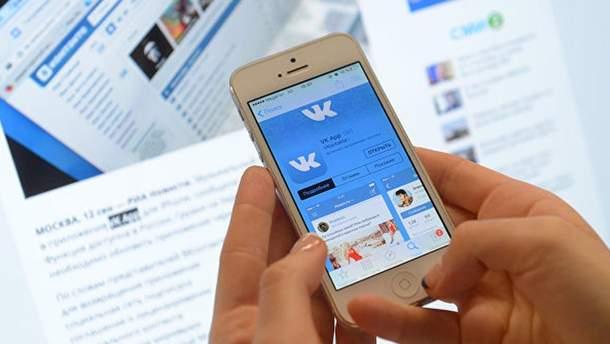Санкции против российских соцсетей в Украине должны быть сохранены