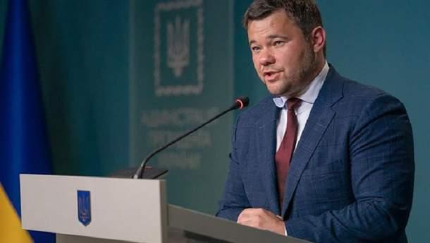 Андрій Богдан подав у відставку - фейк чи правда