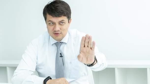 Разумков ничего не знает об отставке Богдана