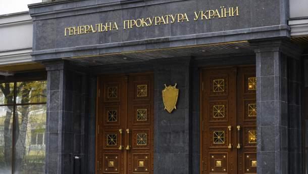 ГПУ продолжает дело против ОАСК