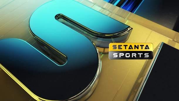 Де дивитися канал Setanta Sport в Україні